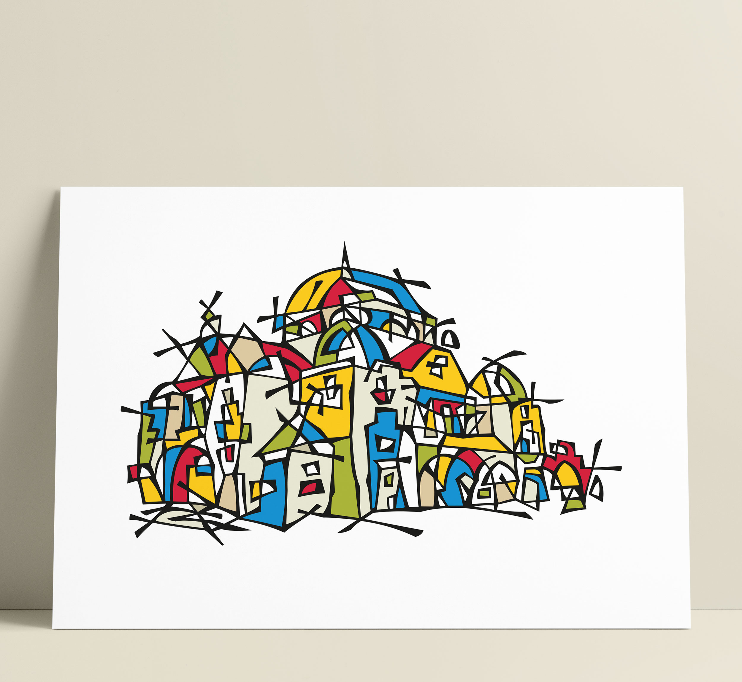 Trencin Synagogue Illustration Art Wall Decoration